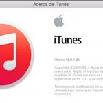 Cómo funciona el nuevo iTunes 12.0.1
